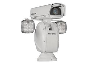 HIKVISION 2MP Security CAMERA 200M IR